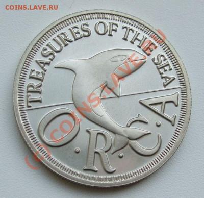 Силенд Необычные монеты - полдоллара 1994.JPG