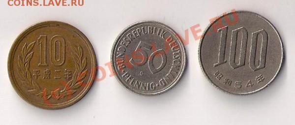Рубли 1991-1993, 5коп - 1879г. Помогите определить цену - непонятно2