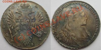 Коллекционные монеты форумчан (рубли и полтины) - Изображение 8132