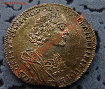 Коллекционные монеты форумчан (рубли и полтины) - 1