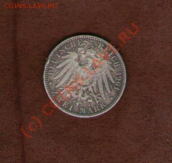 Оцените 2 рейхсмарки 1901год. - coins 2