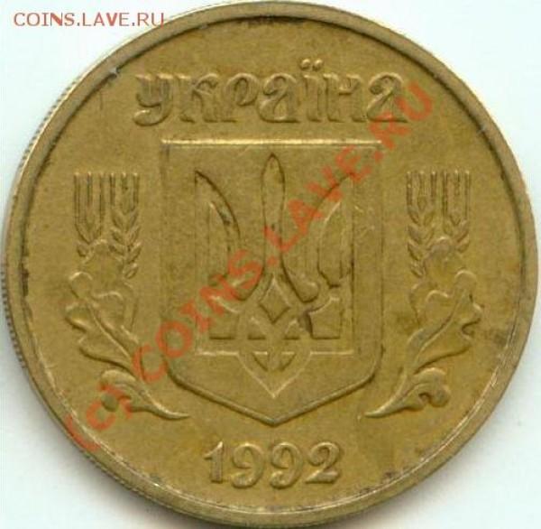 """Монеты Украины - """"английский чекан"""" - Англ"""
