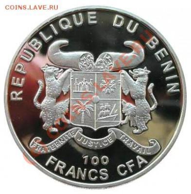 100 франков 2010 Бенин Культурные растения - бенин 2.JPG