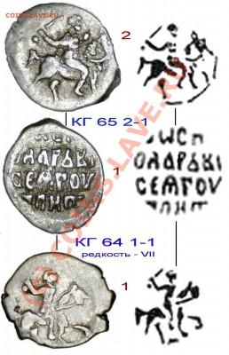 Монеты после реформы Елены Глинской... - осп о