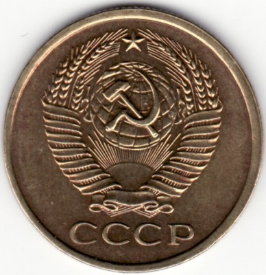 5 копеек 1961 год разновидность - 51961a