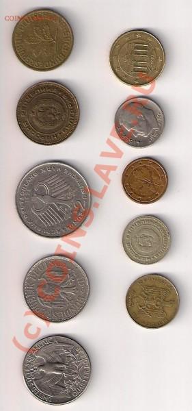 Рубли 1991-1993, 5коп - 1879г. Помогите определить цену - сканирование0002