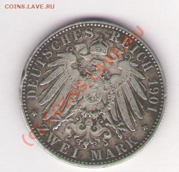 Оцените 2 рейхсмарки 1901год. - coins 2 001