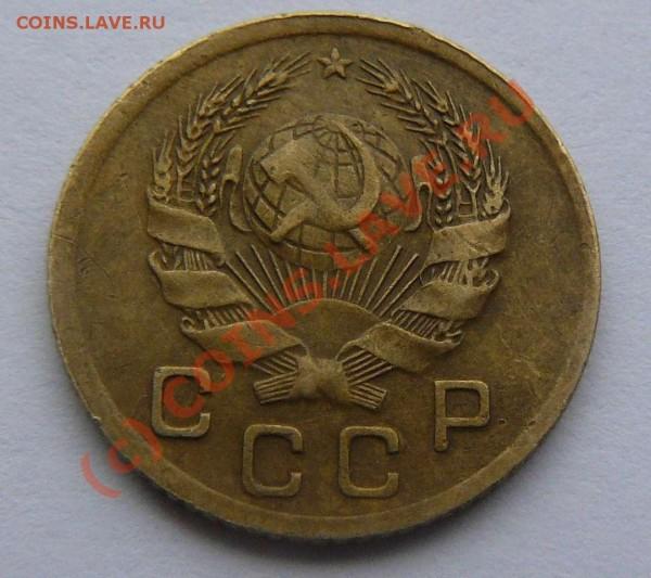 1к.1935н - 1к1935 г. Р..1.