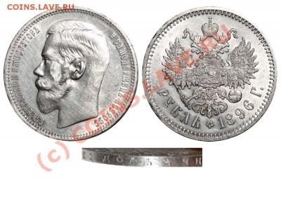 Коллекционные монеты форумчан (рубли и полтины) - 23