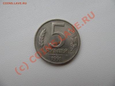 Монеты 1958 года - IMG_0417.JPG