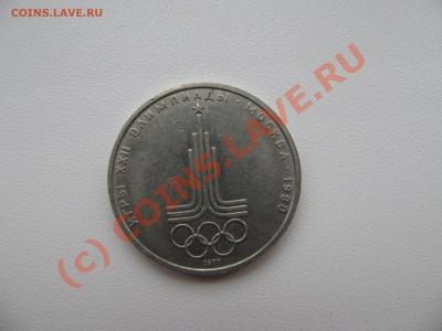 Монеты 1958 года - IMG_0418.JPG