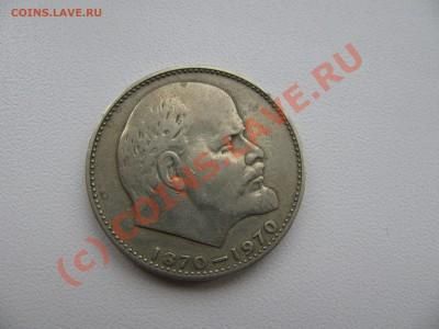 Монеты 1958 года - IMG_0423.JPG
