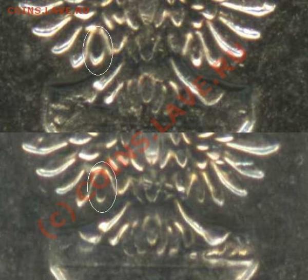 10 руб 2005 Орловская Область - orlov1