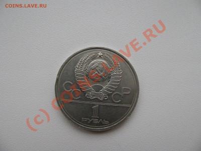 Монеты 1958 года - IMG_0419.JPG