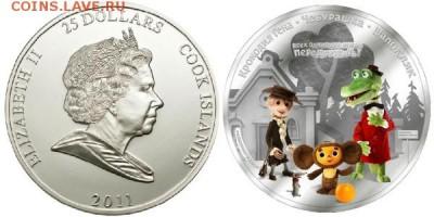 КИНЕМАТОГРАФ на монетах и жетонах - hebgena
