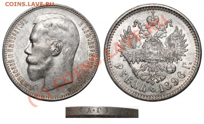 Коллекционные монеты форумчан (рубли и полтины) - 22
