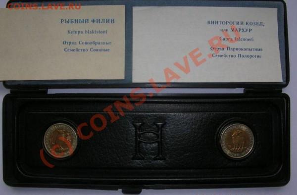 Красная книга 1991 UNC в запайке - кр кн2