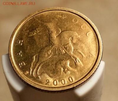 Бракованные монеты - 20151213_213233