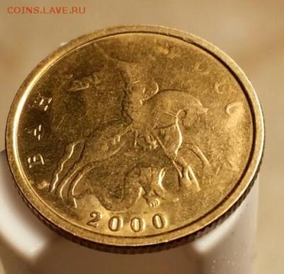 Бракованные монеты - 20151213_213457