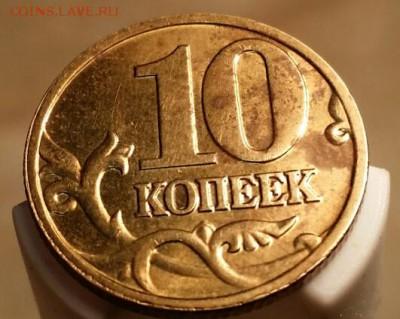 Бракованные монеты - 20151213_213348
