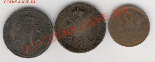 3 копейки серебром.1838,1840,1842г.г. - Изображение 699