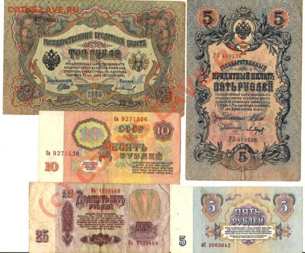 Банкнота Р.Ф 50 000рублей 1995года - Изображение 166
