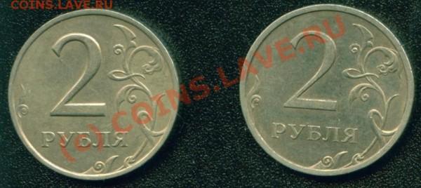 2 рубля 2006 СПМД - Шт. 1.3 ? - 2р06сп(1-3)-0_resize
