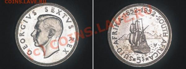 Оцените монеты ЮАР в серебре - юар52 UNC
