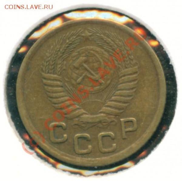 1 копейка 1950 г. до 09.02.09 14:00 МСК - 019 1к50 1