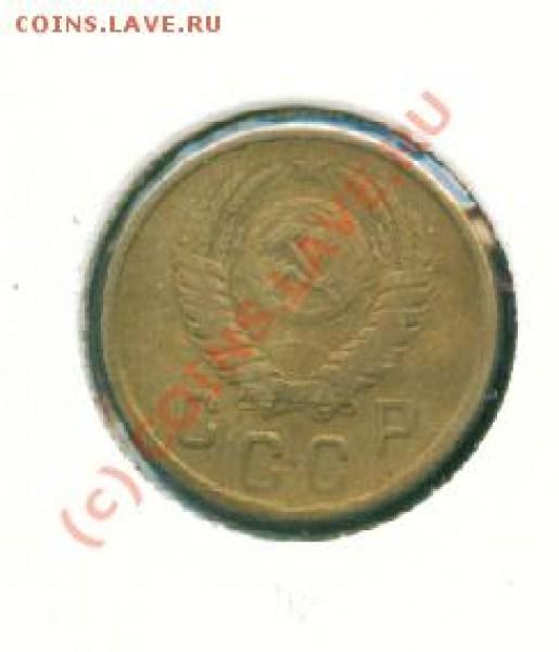 2 копейки 1951 г. - 013 2к51 1