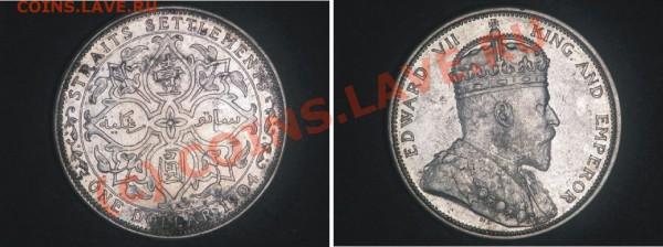 Оцените доллары 1904 и 1907г Straits Settlements - эдвард 1904