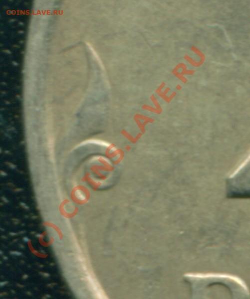 2 рубля 2006 СПМД - Шт. 1.3 ? - fragment