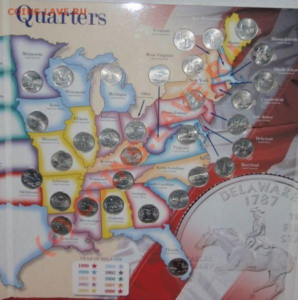 сборник четвертаков США 1999-2008г. - 4