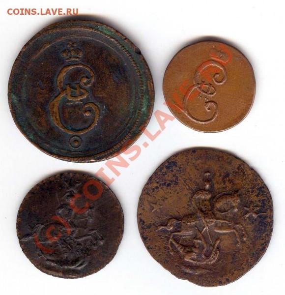 редкие медные монетки (фуфло) - копии 2