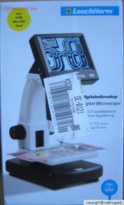 Микроскоп.Отзывы. - 4efc5f820d03fe3f31f49a3bd553e0723