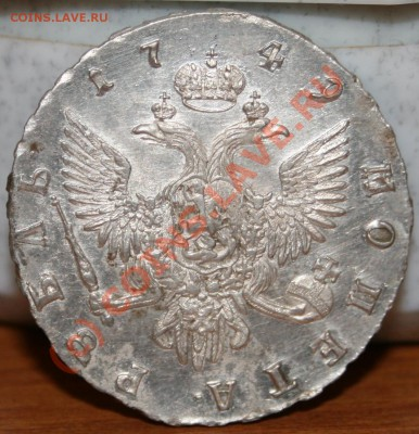 Коллекционные монеты форумчан (рубли и полтины) - Изображение 011