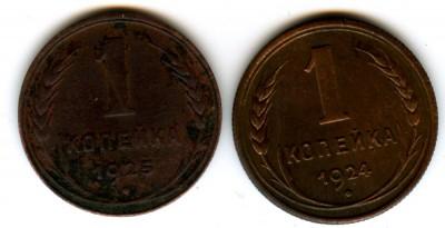 Сканирование монет, выбор сканера - kopeika2