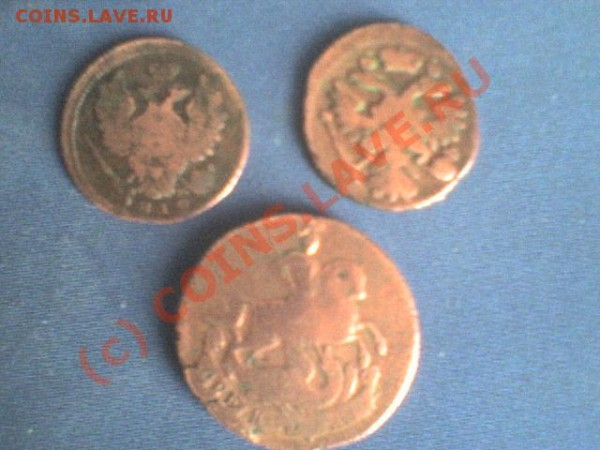 3 монеты 1738 1758 и 1815 г - DSC00129.JPG
