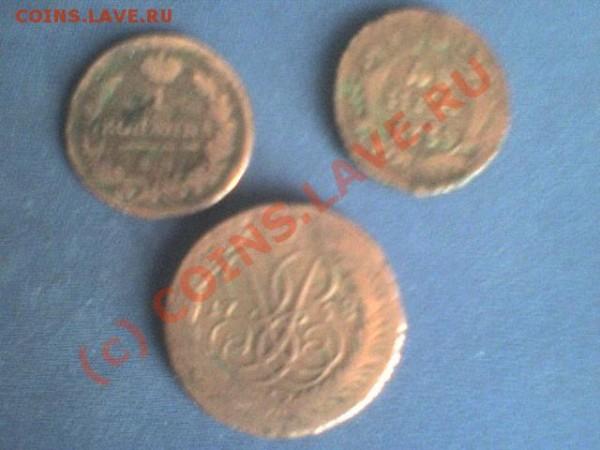 3 монеты 1738 1758 и 1815 г - DSC00128.JPG