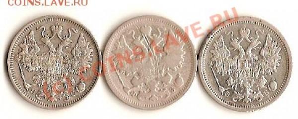 15 копеек 3шт.1915 1900 1906 - сканирование0087
