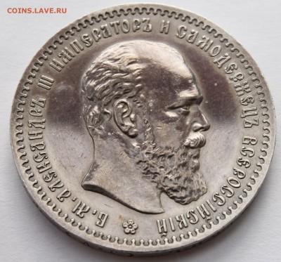 Коллекционные монеты форумчан (рубли и полтины) - _MG_2569.JPG