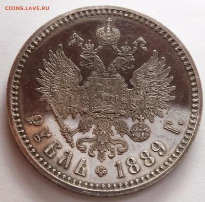 Коллекционные монеты форумчан (рубли и полтины) - _MG_2568.JPG