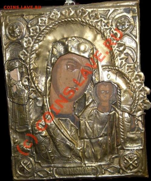 Датируйте и оцените икону Казанской Богоматери - kazanskaia