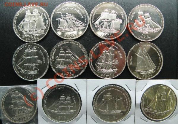 Тристан де Кунья набор Корабли 2006г - ТДК.JPG