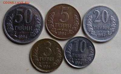 3 тийин 5т 10т 20т 50 тийин Узбекистана - DSCN3344.JPG
