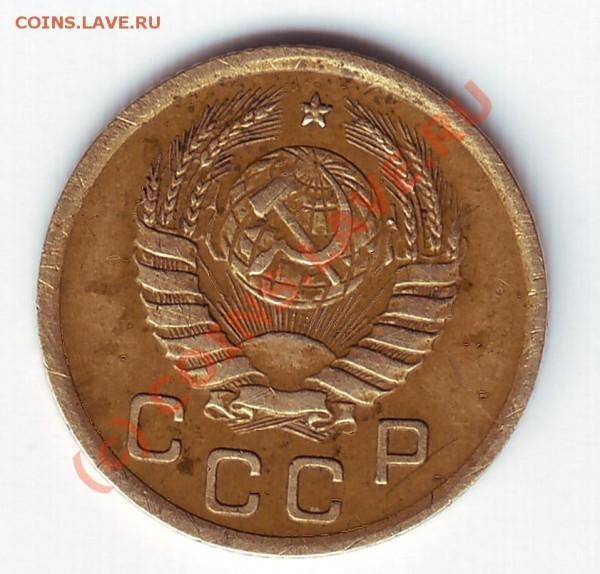 1 копейка 1940 год - 1 коп 40 ав