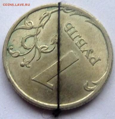 Бракованные монеты - поворот-2.JPG