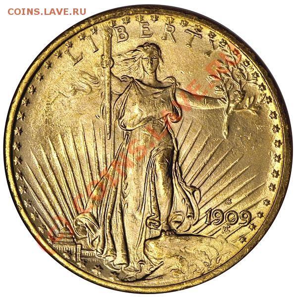 20 ДОЛЛАРОВ 1909г золото - 1909