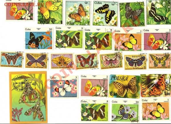 марки  почтовые - Изображение 175