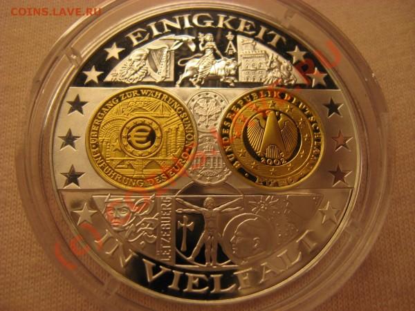 Цветные монеты - IMG_2594.JPG